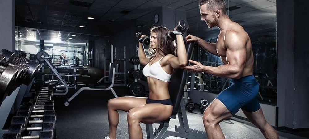 gymfor body fitness